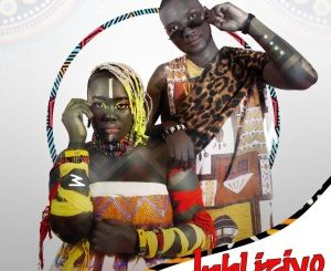 DJ Musique - Inhliziyo Mp3 Download